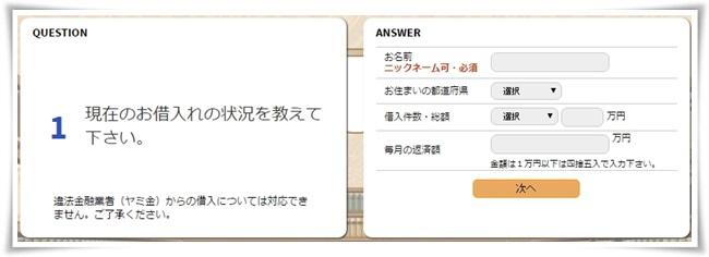 machikado_03