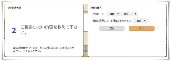 machikado_04