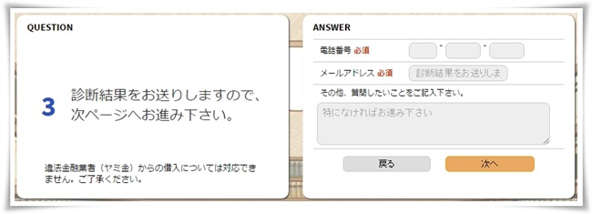 machikado_05
