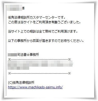 machikado_08