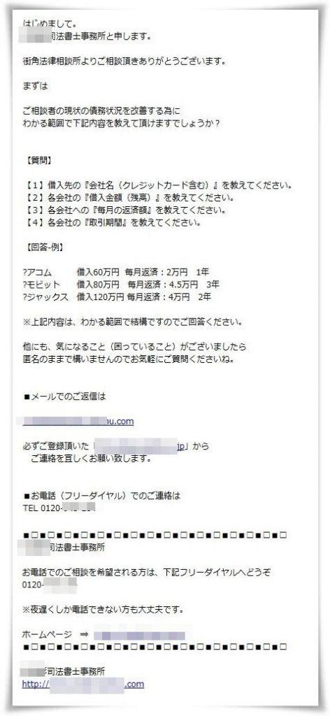 machikado_09